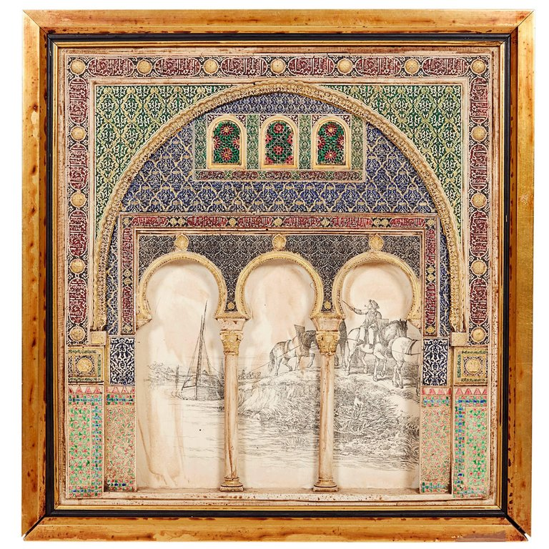 Large Spanish Plaster Wall Plaque Depicting The Alhambra Moorish Islamic Taste